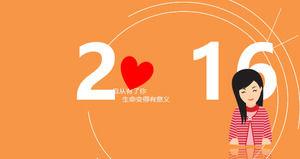 Признание в любви электронный фотоальбом PPT шаблон
