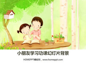 Mama kids learn homework slideshow background pictures