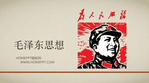 Mao Zedong Thought PPT download