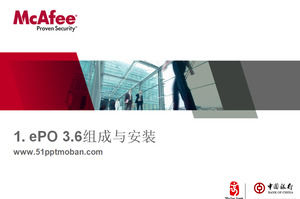 McAfee product description ppt template