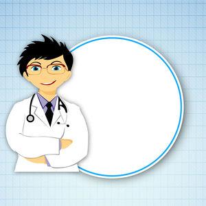 صورة Ppt خلفية الطبي الحدود شخصية للرسوم المتحركة باور بوينت قوالب تحميل مجاني