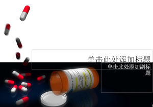 Medical Pills Animation Powerpoint Templates Free Download