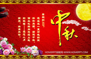 Moon peony moon cake lace background of the Mid-Autumn Festival blessing PPT template