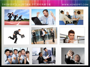 Nine workplace people struggling to fight slideshow material download