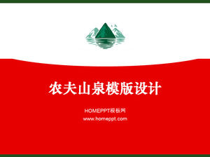 Nongfushangquan slideshow template download