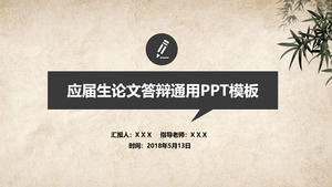 Nostalgic kraft paper background Chinese style papers defense universal ppt template