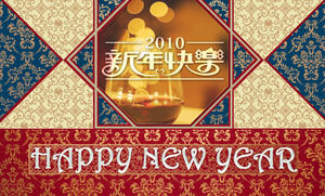 pattern background happy new year ppt template download