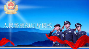 People 's police work summary work report PPT template