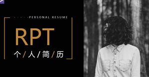Personal resume, personality minimalist fashion atmosphere full version personal resume ppt template