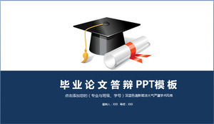 Ph.D. hat background thesis thesis PPT template