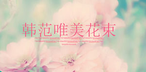 Pink beautiful flower PowerPoint Templates Free Download