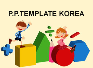 Childhood powerpoint free download preschool early childhood education teaching cartoon ppt template toneelgroepblik Gallery