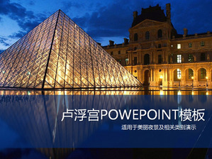 Pretty Louvre Night Scene PowerPoint Template Download