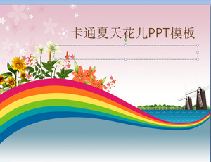 Rainbow flowers plant background cartoon slide template free rainbow flowers plant background cartoon slide template free download toneelgroepblik Gallery