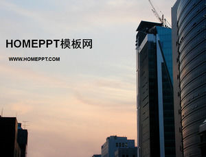 Real estate industry building PPT template download