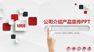 Red and black micro-dimensional company introduced product promotion PPT template