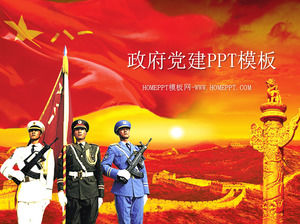 Red Army Background Government Party Construction Politics Military Police PPT Template