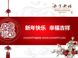 red blessing with a new year slide with white background template