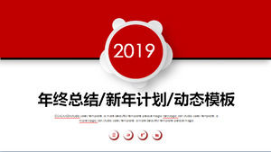 Red dynamic year-end work summary New Year work plan PPT template