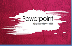 Red Impression Abstract Ppt Template Download Powerpoint Templates