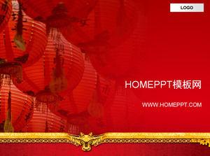 Red Lantern Background Spring Festival PPT template download