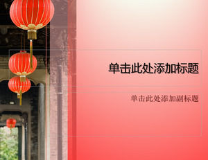 Red Lantern hanging high - Chinese style festive ppt template