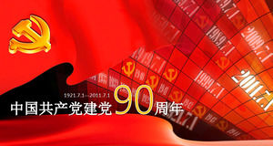 Red Party 90th Anniversary Slide Template Download
