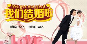 浪漫的愛情婚禮電子邀請PPT模板