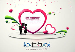 Romantic Tanabata Valentine 's Day PPT template download