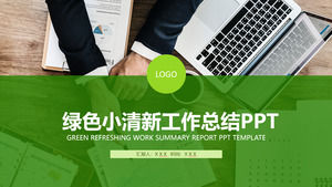 Self-filled picture of green small fresh business wind work summary ppt template