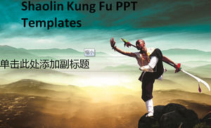Shaolin Kung Fu PPT Templates