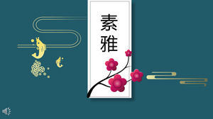 Simple and elegant and elegant Chinese style PPT template