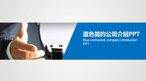 Simple blue gesture background company profile PPT template free download