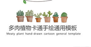Simple cartoon green bonsai plant PPT template