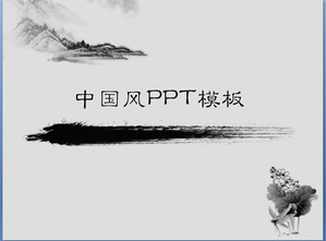 Simple Chinese painting background Chinese wind PPT template