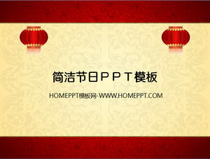 Simple holiday PPT template package download
