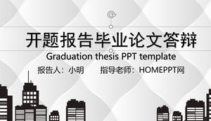 Simple opening report graduation thesis defense academic report PPT template