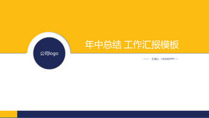 Simple yellow and blue work report PPT template free download