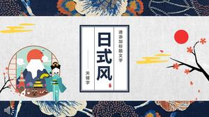 Small Fresh Japanese Style Ppt Template Powerpoint Templates