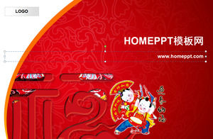 spring festival chinese new year ppt template