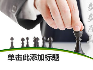 Step by Step - Chess Business ppt template