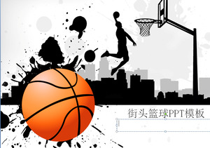 street basketball background college campus basketball game promotion ppt template download