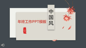 Suspended Chinese style element work summary report PPT template