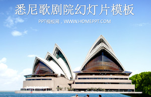 sydney opera house background building powerpoint template free