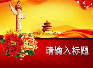 Free labor day powerpoint templates temple of heaven peony background national day slideshow template download toneelgroepblik Choice Image