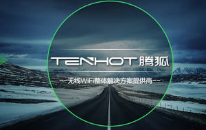 Tenghu WiFi Technology Company promotes PPT template