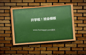 The school will be PPT template download