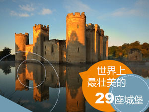 The world's most magnificent 29 castle illustrated introduction PPT template