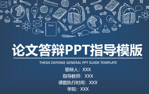 Thesis defense PPT template guidance