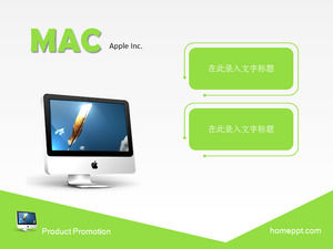 Three Apple computer background PPT template download